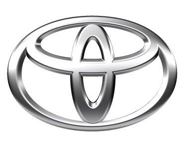 toyota-logo Toyota Koltuk Kılıfı Modelleri